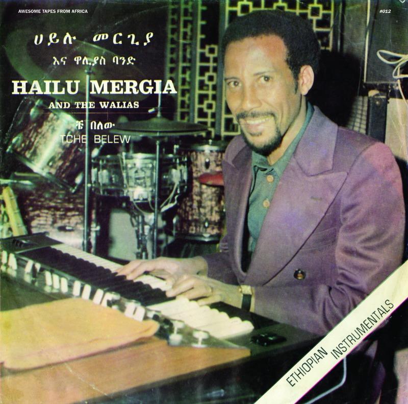 HailuMergia_cover2