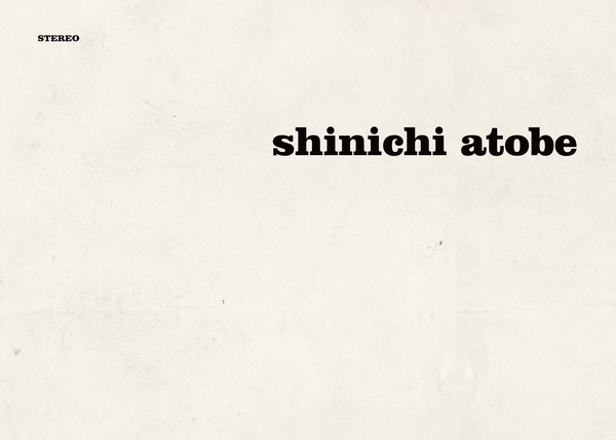Shinichi Atobe returns with more lost gems on World mini-album