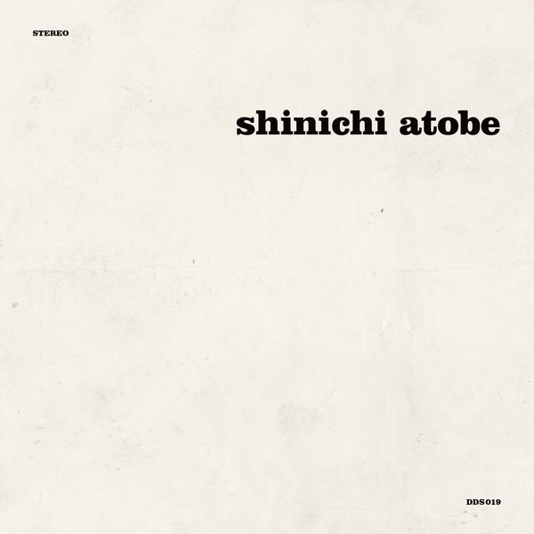 shinichi-atobe-world
