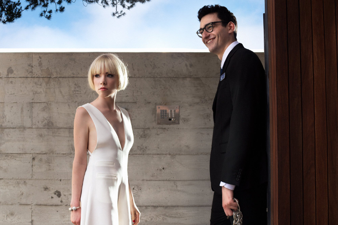 Hear Carly Rae Jepsen and Danny L Harle's euphoric 'Super Natural'