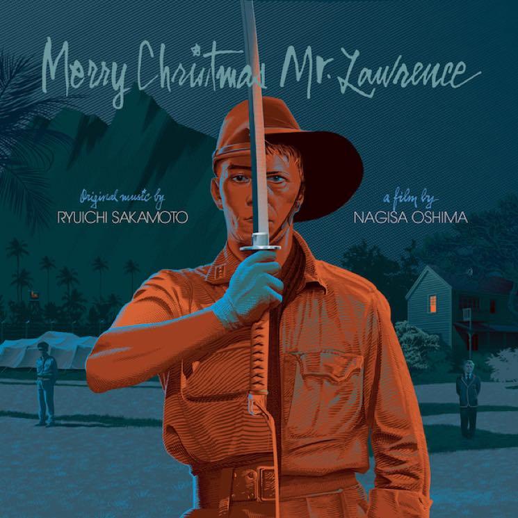 merrrychristmas
