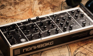 This reissue of the Soviet-era Polivoks synth looks gorgeous