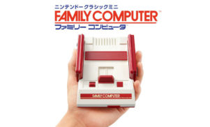 Nintendo to release Japan's own pint-sized NES, the Famicom Mini