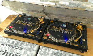 A rare set of gold Technics SL-1200 turntables is up for sale