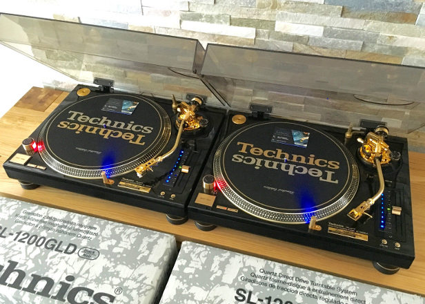 A Rare Set Of Gold Technics Sl 1200 Turntables Is Up For