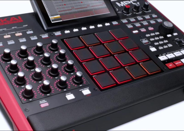 Akai could be releasing a new standalone MPC sampler