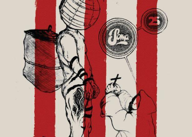 Soma Records marks 25 years with vinyl box set featuring Robert Hood, Jeff Mills, Daft Punk