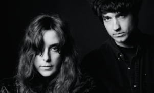 Beach House unveil previously unreleased song 'Chariot' – listen