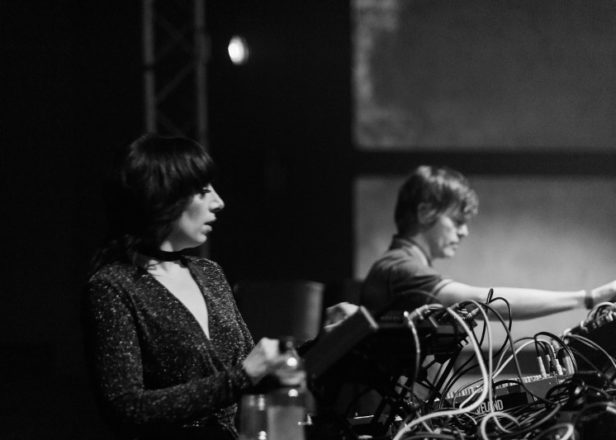 Surgeon & Lady Starlight, Helm and Deathprod added to MUTEK Montréal 2017