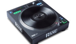 Rane S New Dj Media Player Is Designed To Look Like A