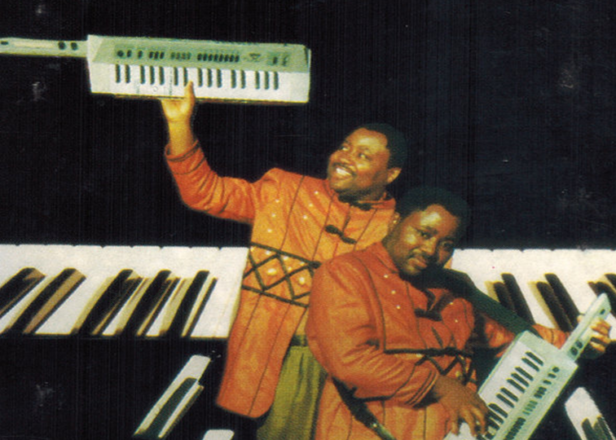 Awesome Tapes From Africa to release Professor Rhythm's rare '90s