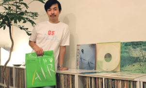 Another Green World: How Japanese ambient music found a new audience