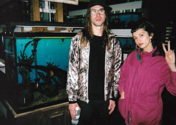 Experimental duo LEYA announce debut album The Fool feat. Eartheater, PC Worship and more