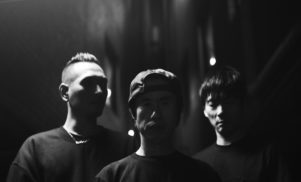 Goth-Trad's atmospheric doom metal group Eartaker announce debut Harmonics