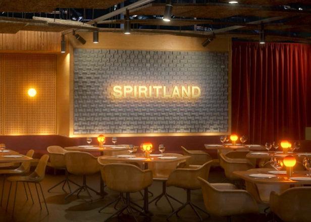 London Audiophile Bar Spiritland Opening Venue In Royal