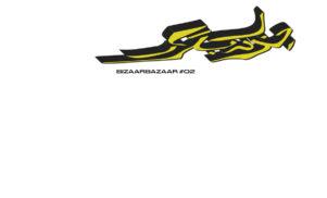 Bergsonist, Isabella and Via App featured on Bizaarbazaar #2 compilation