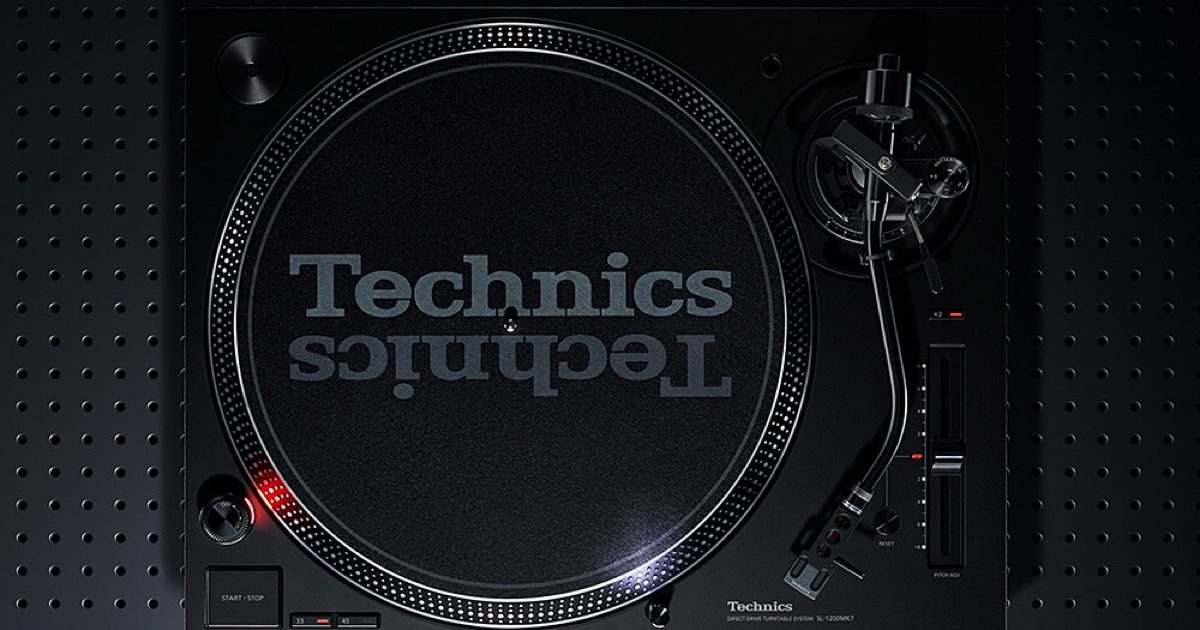 Technics New Sl 1200 Turntable Will Reportedly Cost 1 200