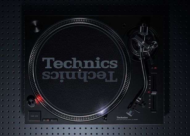 Technics' new SL-1200 turntable will reportedly cost $1,200