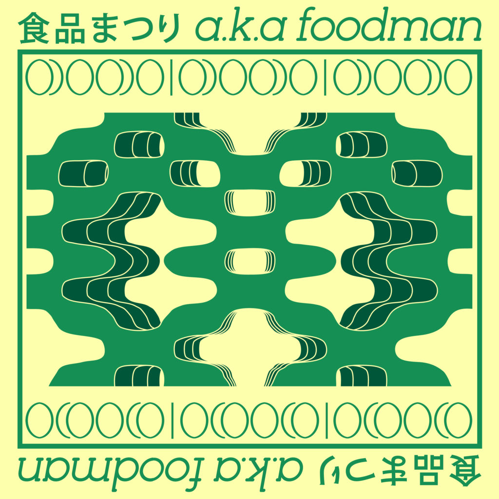 食品まつり, aka Foodman, returns to Mad Decent with ODOODO EP