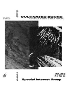 Cultivated Sound album cover
