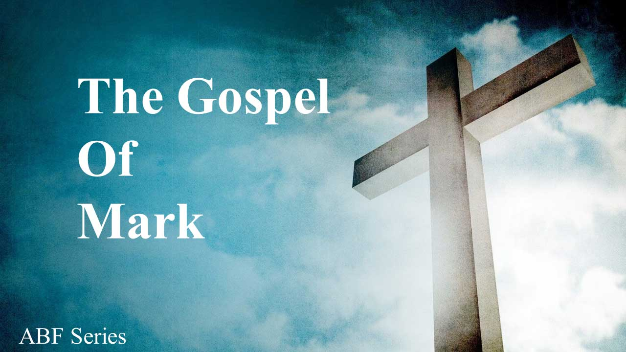 a review of the gospel of mark The gospel of mark in review as we have discovered over this season, mark isn 't the comic book/reader's digest gospel it appeared on the.