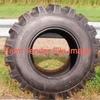 Loader Tyre Size 42/17-20