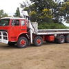 Inter T 2650 eight wheel tipper - NO GST