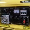 Commodore 6.25KVA Silent Diesel Generator with ATS and Remote