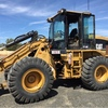 Front End Loader Cat 924 G