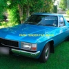 Holden WB Ute Wanted