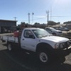 2003 Nissan Navara D22 ## PRICE REDUCED ##