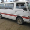 Nissan Urvan 1985 model For Sale