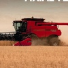 Low AUD set to spark an increase in new Machinery prices