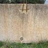 Concrete Rectangular Tank