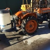 Kubota Tractor with slasher and spray unit ( weeds) attachments