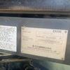 HITACHI ZX135US-3 HYD HITCH 3 BUCKETS