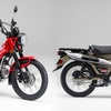 It's back - Honda rolls out the new look CT125 and CT110