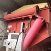 AgriDry 20 tonne Grain Dryer