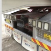 Lusty EMS B/Double chassis tippers