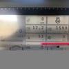 Massey Ferguson 9870 Mower/Conditioner  / Windrower / Swather