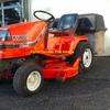 """Kubota 48"""" Diesel Mower"""