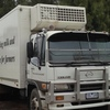 Hino refigerated truck