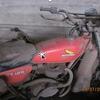 2 x Honda CT125 Motorbikes