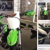 2015 Kawasaki KX250F Motocross Motorcycle