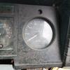 Isuzu FVR900 Tipper