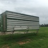 Duncan Stock Crate