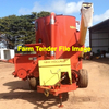 2nd Hand Mixall wanted - New Holland or Napier Grasslands preferred