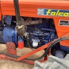 Same Falcon 50Hp 4x4 Tractor with front blade
