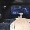 65 Hp Ford Diesel Coupled Kelly Lewis Pump 80x50 - 250 Pump