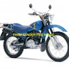 YAMAHA AG 200 Trail /  AG Bike For Sale